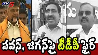 Chandrababu Fires On Pawan Kalyan And Jagan | 9PM Prime Time News