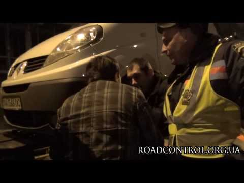 ДК спасает водителя от бандитизма ГАИ Киева
