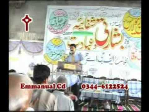 Yasu Hath Mera Tham Leley Main Duba Jata Hon Pastor Obaid Sadiq video