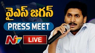 YS Jagan Press Meet LIVE | AP Election Results 2019 | NTV Live