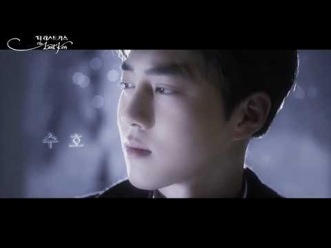 The Last Kiss musical teaser with #EXO Suho