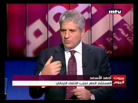 Beirut Al Yawm - 01/08/2015 - أحمد الأسد