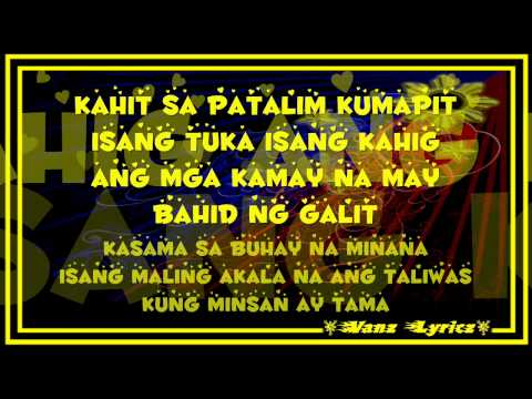 Gloc 9 Ft. Denise - Hari Ng Tondo (lyrics) video