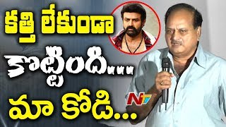 Chalapathi Rao Speech @ Jai Simha Movie Press Meet - Balakrishna -- Nayanthara  - netivaarthalu.com