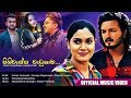 Poddi Teledrama Theme Song