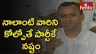Komatireddy Rajagopal Reddy Press Meet  | hmtv