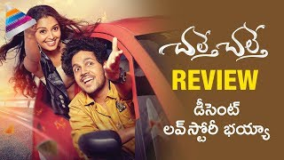 Chalte Chalte Movie REVIEW | Vishwadev | Priyanka | 2018 Latest Telugu Movies | Telugu FilmNagar