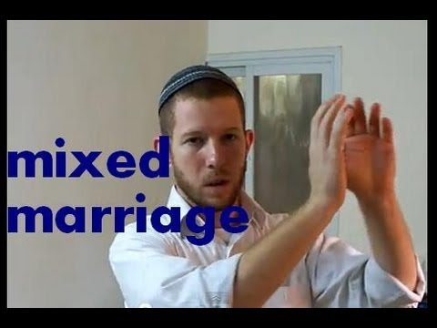 Interfaith / Mixed Marriages