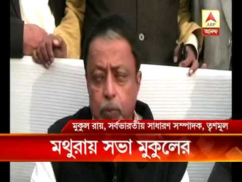 Mukul Roy campaigning in UP