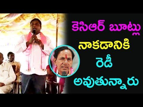 TRS Pidamarthi Ravi Insults TDP Jumping MLA's | TRS Controversial Statements On TDP | Indiontvnews
