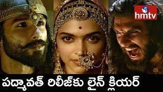 Padmaavat Movie Release - Supreme Court Lifts Ban on Padmavati in 4 States - hmtv - netivaarthalu.com