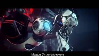 Portal 2 - Модуль уитли отключить