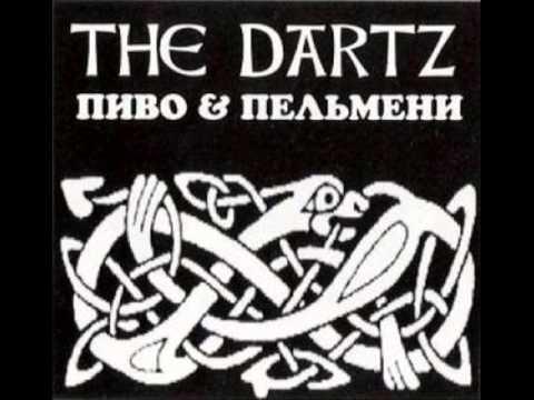 Dartz - Ты не спрашивай у ветра