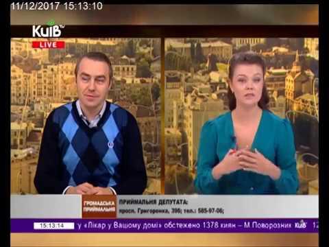 Ігор Мірошниченко про сьогодення столиці й вирішення актуальних проблем киян