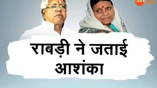 Khabar Bihar: important news of Bihar, 21 April