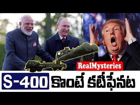 CAATSA Act Effect on India in Telugu || America (USA) India Relations with Russia || Real Mysteries