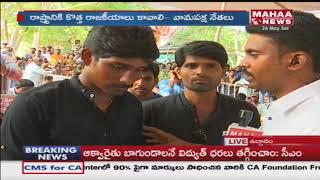 JANASENA Chief Pawan Kalyan Fast Updates | Srikakulam District