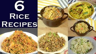 Rice Recipes | 6 Different Rice Recipes