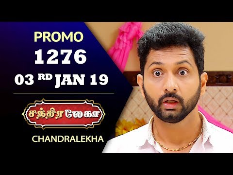 Chandralekha Serial | Episode  1276 Promo | Shwetha | Dhanush | Saregama TVShows Tamil