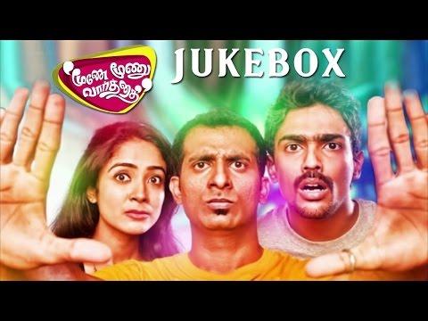 Moone Moonu Varthai Songs Juke Box | Arjun Chidambaram, Aditi Chengappa | Karthikeya Murthy video