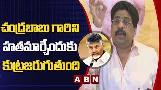 Buddha Venkanna Sensational Comments on AP Govt over Chandrababu Security