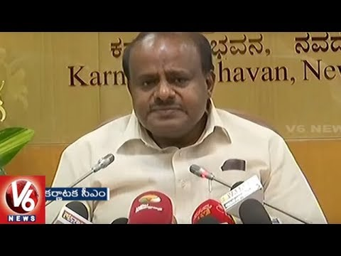HD kumaraswamy Meets PM Modi, Discussed On Cauvery Issue And Loan Waiver | V6 News