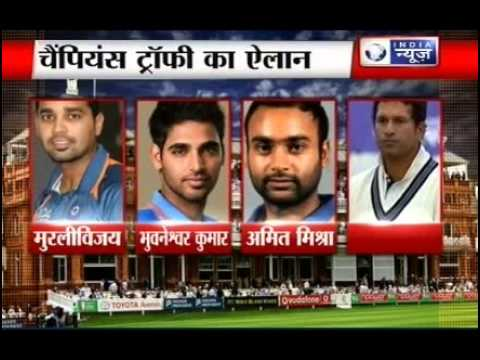 Champions Trophy: Yuvi and Gambhir ignored