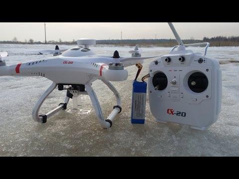 Дешевый квадрокоптер с GPS. Cheerson CX20