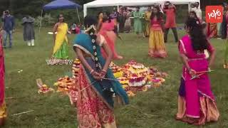 Greater Richmond Telangana Association Bathukamma Celebrations 2018 | Bathukamma Songs