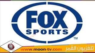 تردد قناة فوكس سبورت Fox Sports Middle East HD على النايل سات