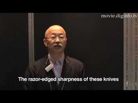 Japanese Kitchen Knife By the Renowned Swordsmith