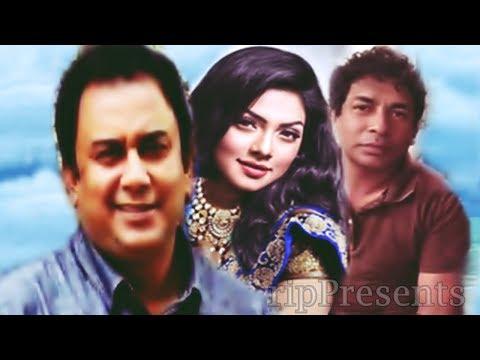 হালদা বাংলা সিনেমা এই সপ্তাহে দেশে আগামীতে বিদেশে । Halda Bangla Movie All Set To Release