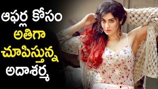 Adah Sharma Cleavage Video Going Viral