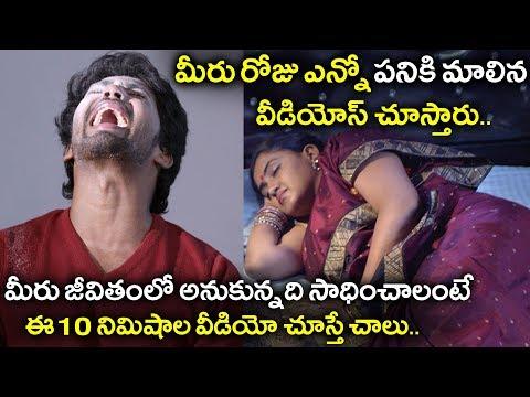 Everyone Must Watch This Video | Moodu Puvvulu Aaru Kayalu Movie Emotional Scenes | Volga Videos