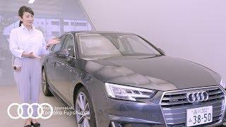 [Audi] Audi Test Drive by Motor Journalist / モータージャーナリストが教える試乗時のチェックポイント [アウディ ジャパン]