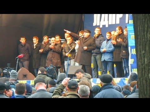 В. Жириновский, выступление 4 ноября 2013 г. на Пушкинской площади.