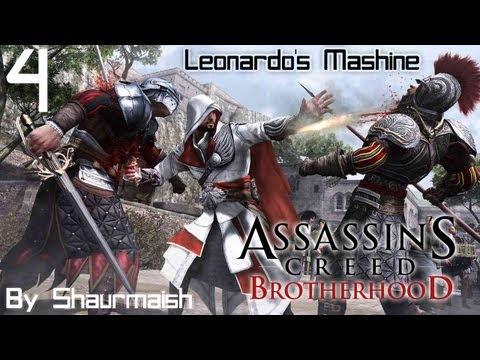 Assassin's Creed Brotherhood - Уничтожение Машин Леонардо - 4