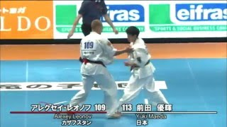 新極真会 The 11th World Karate Championship Men 3rd Round22 Alexey Leonov Vs Yuki Maeda