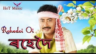 Rohedoi Oi || Rohedoi O Rohedoi Sa Re Ga Ma Pa || Hot Music || Assamese songs 2019
