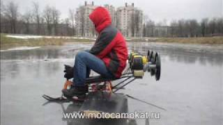 МИНИ-АЭРОСАНИ / mini aerosnowmobile