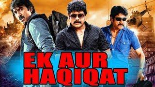 Ek Aur Haqeeqat (Seetharama Raju) Hindi Dubbed Full Movie | Nagarjuna, Ravi Teja
