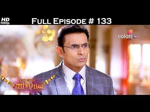 Ek Shringaar Swabhiman - 21st June 2017 - एक श्रृंगार स्वाभिमान - Full Episode (HD) thumbnail