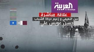 قطر.. كيف طالت أيديها عشرات الدول بالتدخل والتخريب؟