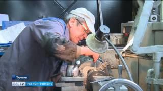 Предпринимателям Тюменской области помогут оплатить лизинг