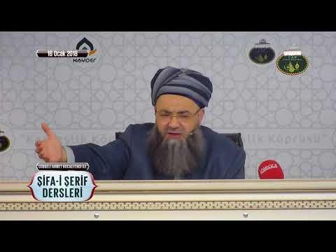 Cübbeli Ahmet Hoca İle Şifa-i Şerif Dersleri 51. Bölüm 16 Ocak 2018