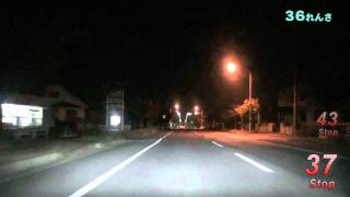 Red Signal 50 2010年度版 Part 18 ~赤信号50stopでどこまでいける?~