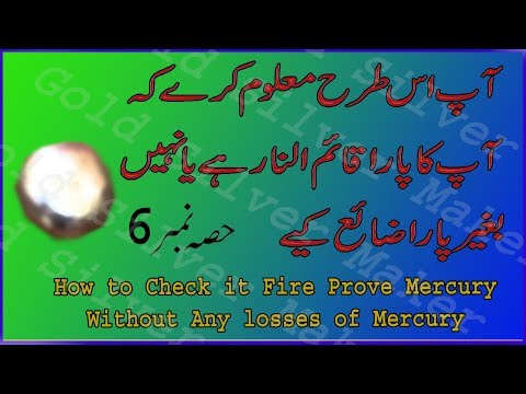 How to Test it Fire Prove Mercury Without Any losses of Mercury Part 6|| the recovery of gold