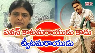 BJP Is Using Pawan Kalyan Twitter Account: TDP Renuka | #PrimeTimeWithMurthy