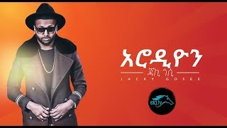 ela tv - Jacky Gosee - Arodion - New Ethiopian Music 2019 - [Official Audio]