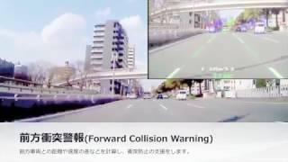 FCW:前方衝突警報